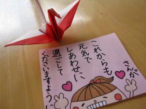 origami-card