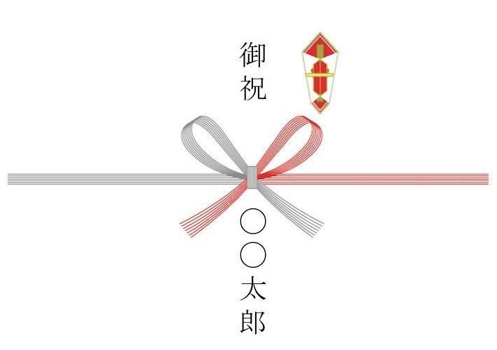keironohinoshi1