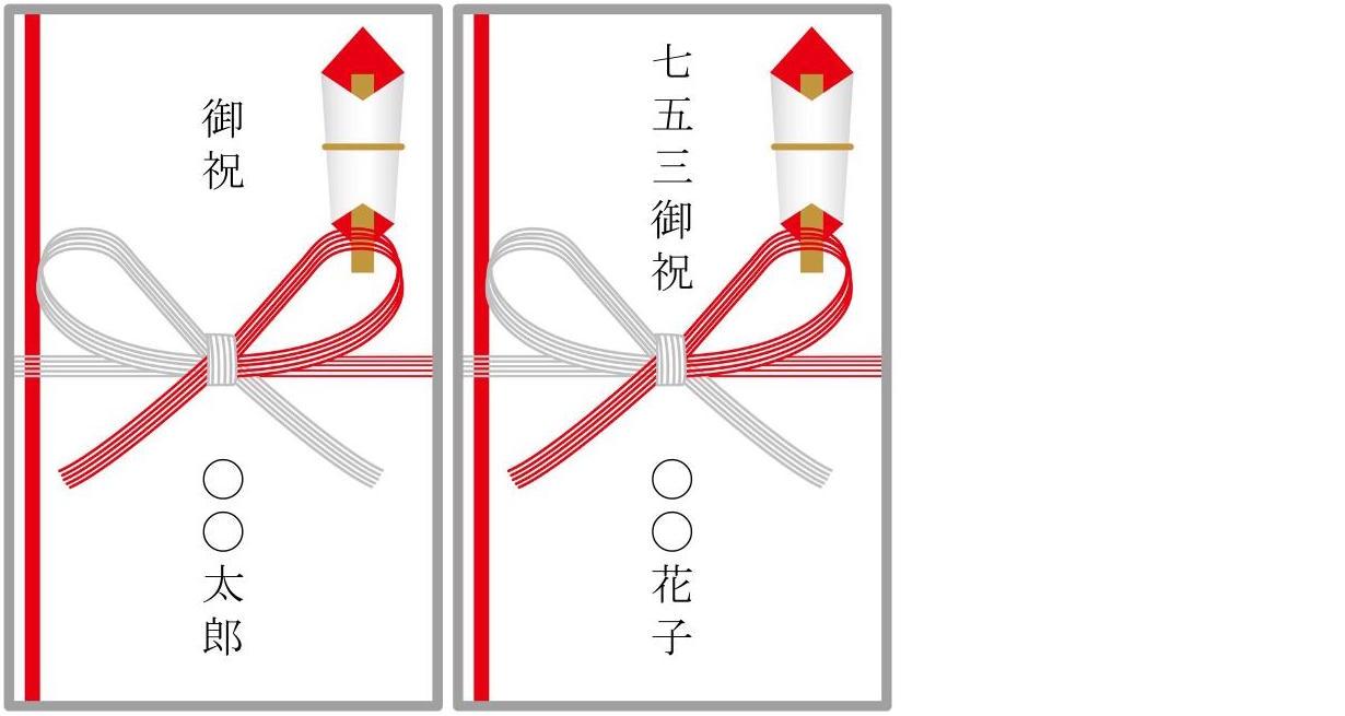 shichigosaniwainoshi1