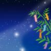 【七夕飾り】折り紙の折り方!織姫と彦星や天の川の簡単な作り方まとめ