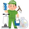 大掃除に必要な道具は?場所別の必須アイテムと便利グッズ一覧