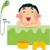 インフルエンザ予防接種を受けた当日にお風呂に入っても大丈夫?