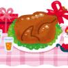 クリスマスに七面鳥を食べる理由と日本ではなぜチキンなのか紹介
